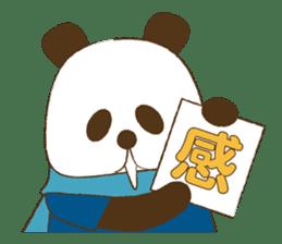 KAN-EN PANDA sticker #8810774