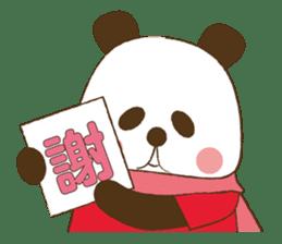 KAN-EN PANDA sticker #8810775