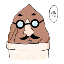 Mr.Chocolate Ice Cream Vol.2 sticker #8812299