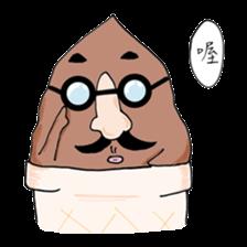 Mr.Chocolate Ice Cream Vol.2 sticker #8812299