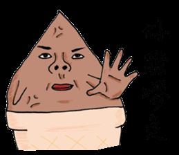 Mr.Chocolate Ice Cream Vol.2 sticker #8812312