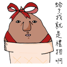 Mr.Chocolate Ice Cream Vol.2 sticker #8812327