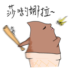 Mr.Chocolate Ice Cream Vol.2 sticker #8812336