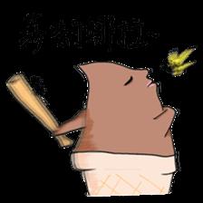 Mr.Chocolate Ice Cream Vol.2 sticker #8812336