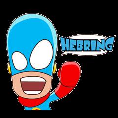 Hebring