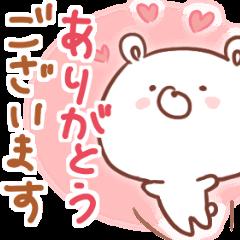 soft & polite GOOD bear