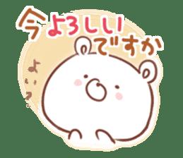 soft & polite GOOD bear sticker #8814059