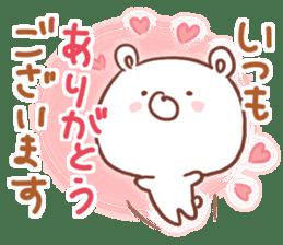 soft & polite GOOD bear sticker #8814060