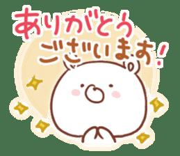soft & polite GOOD bear sticker #8814062