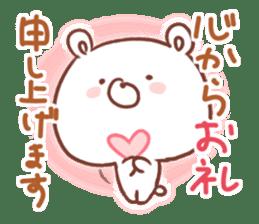 soft & polite GOOD bear sticker #8814063