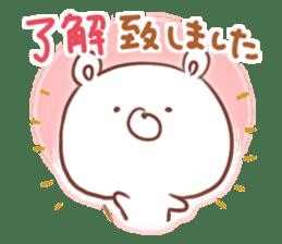 soft & polite GOOD bear sticker #8814064