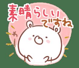 soft & polite GOOD bear sticker #8814067