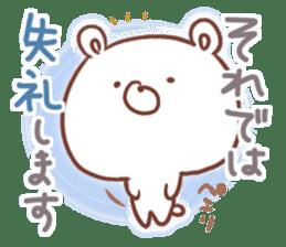 soft & polite GOOD bear sticker #8814068