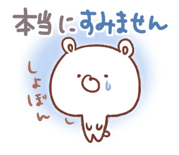 soft & polite GOOD bear sticker #8814070