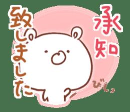 soft & polite GOOD bear sticker #8814071