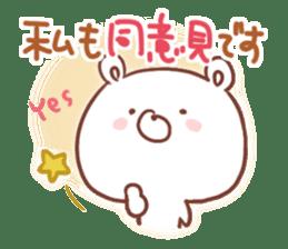 soft & polite GOOD bear sticker #8814072
