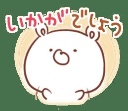 soft & polite GOOD bear sticker #8814074
