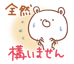 soft & polite GOOD bear sticker #8814076