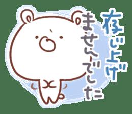 soft & polite GOOD bear sticker #8814077