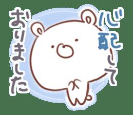 soft & polite GOOD bear sticker #8814078