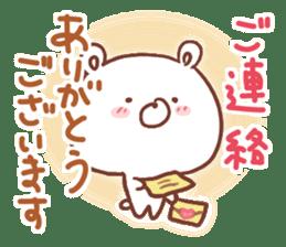 soft & polite GOOD bear sticker #8814080