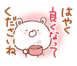 soft & polite GOOD bear sticker #8814081