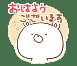 soft & polite GOOD bear sticker #8814082