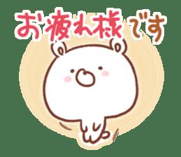 soft & polite GOOD bear sticker #8814084