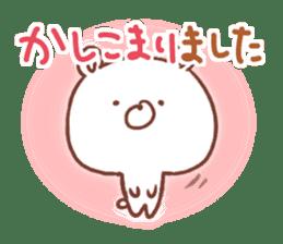 soft & polite GOOD bear sticker #8814085
