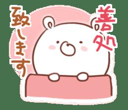 soft & polite GOOD bear sticker #8814086
