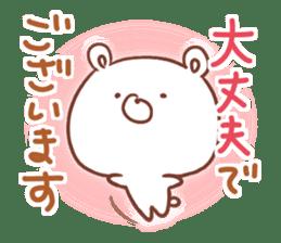 soft & polite GOOD bear sticker #8814087