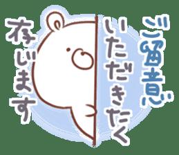 soft & polite GOOD bear sticker #8814089