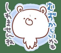 soft & polite GOOD bear sticker #8814090