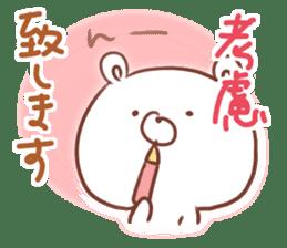 soft & polite GOOD bear sticker #8814091