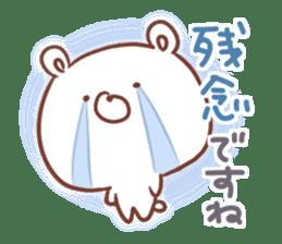 soft & polite GOOD bear sticker #8814092