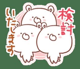 soft & polite GOOD bear sticker #8814094