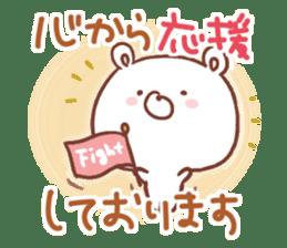 soft & polite GOOD bear sticker #8814096