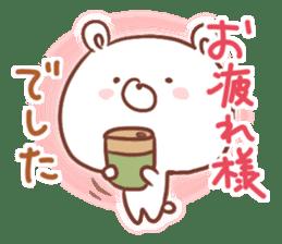 soft & polite GOOD bear sticker #8814097