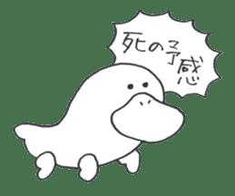 ikimonono sakebi 2 sticker #8814701