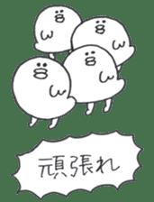ikimonono sakebi 2 sticker #8814702