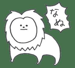 ikimonono sakebi 2 sticker #8814703