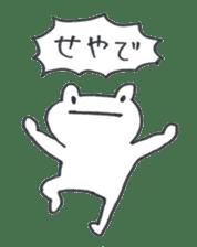 ikimonono sakebi 2 sticker #8814704