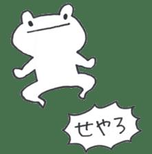 ikimonono sakebi 2 sticker #8814705