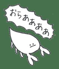 ikimonono sakebi 2 sticker #8814706