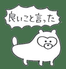 ikimonono sakebi 2 sticker #8814710