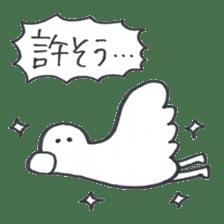 ikimonono sakebi 2 sticker #8814712