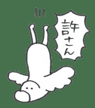 ikimonono sakebi 2 sticker #8814713