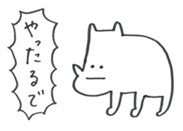 ikimonono sakebi 2 sticker #8814714