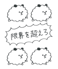 ikimonono sakebi 2 sticker #8814718