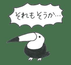 ikimonono sakebi 2 sticker #8814721